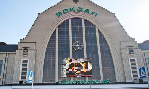 ЖД Вокзал ЖД вокзал Киев-Пассажирский
